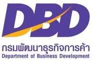 DBD โลโก้เล็ก