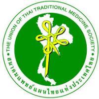 สมาคมแพทย์แผนไทยแห่งประเทศไทย โลโก้