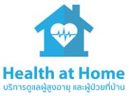 Health at Home Logo